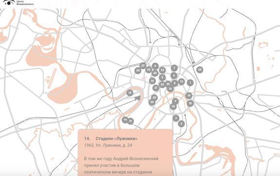 онлайн-карта по местам Вознесенского в Москве