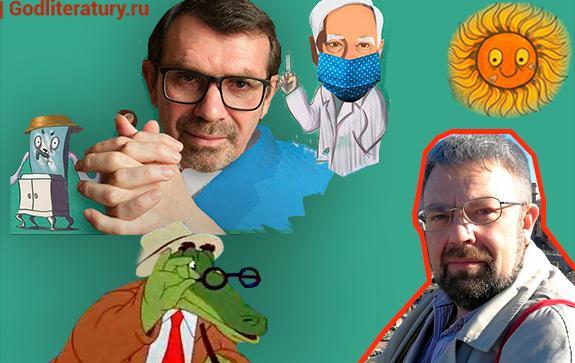 Анкета Басинского Максим Амелин