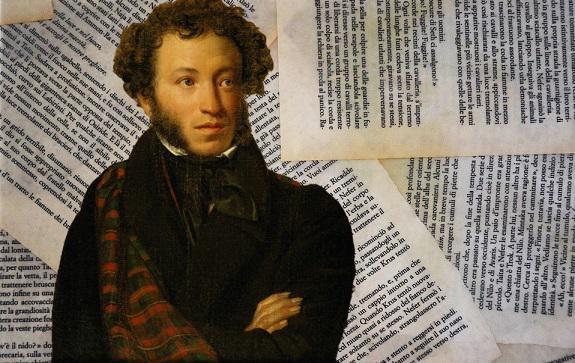 Пушкин как литературный персонаж