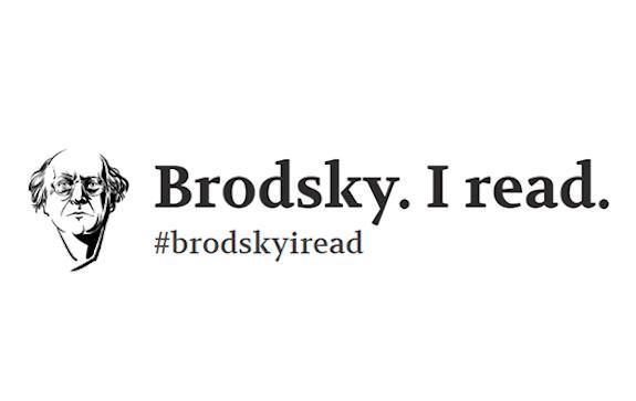 онлайн-марафон brodsky i read