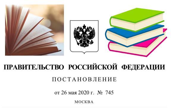книгоиздание признано пострадавшей отраслью