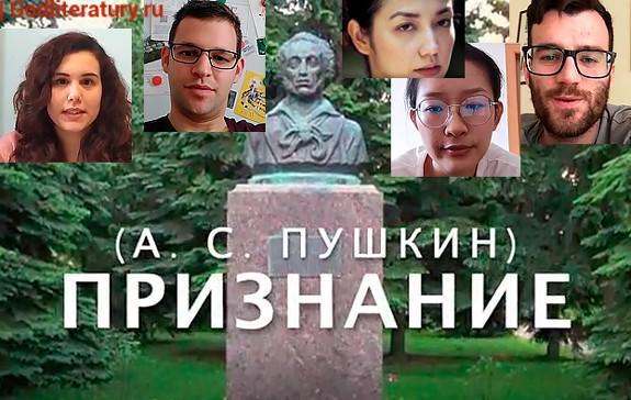 иностранные-студенты-рассказывают-почему-учат-русский