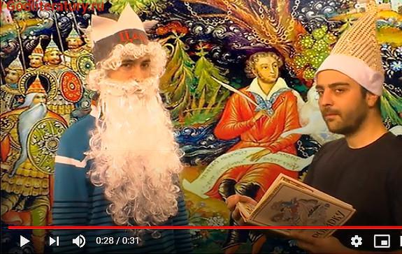 Сказки-Пушкина-читают-иностранные-студенты