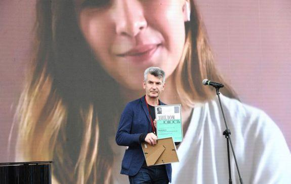 Писатель Андрей Рубанов выступает на ежегодном российском книжном фестивале на Красной площади.Фото: Екатерина Чеснокова / РИА Новости
