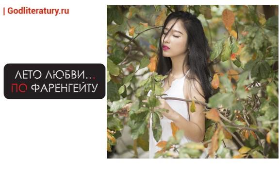 Работа девушке моделью верхний уфалей поздравить девушек с работы с 8 марта