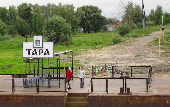 Литературные города России 2020 года