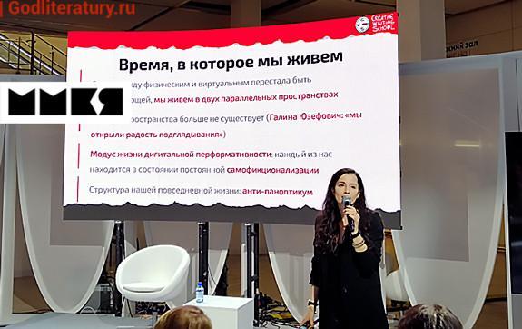 ММКЯ_2020_Московская-международная-книжная-ярмарка-Брейнингре