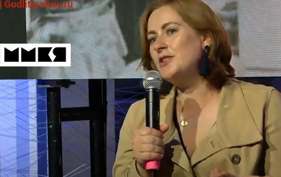 ММКЯ_2020_Московская