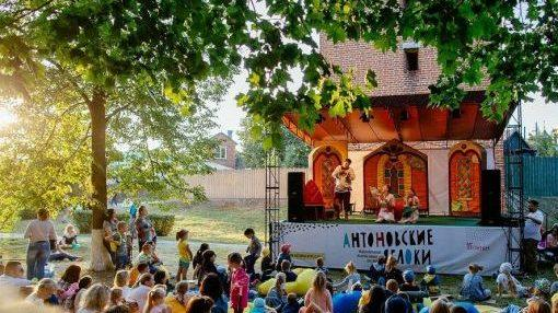 Antonovskie_jabloki_