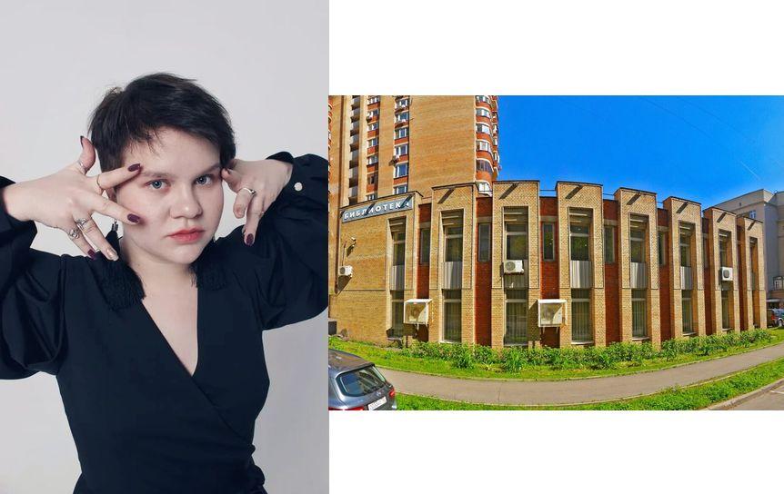 Фото предоставлено Анастасией Явцевой и из Yandex.ru