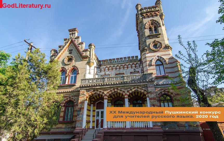 Херсон. Дом Блажкова — херсонского городского головы, ныне музыкальная школа /  Wikimedia