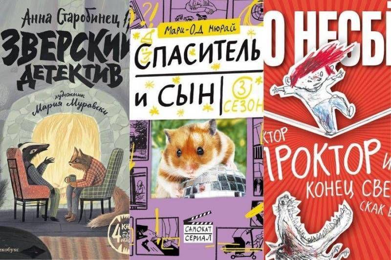 Коллаж: ks-yanao.ru