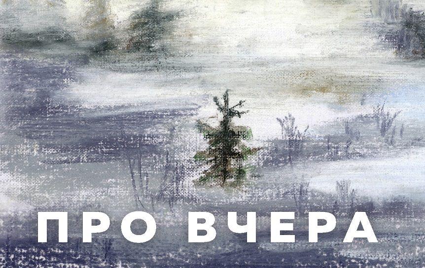 Обложка и фрагмент книги предоставлены издательством