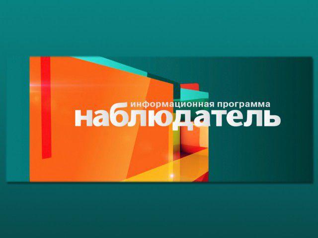 канал 'Культура'