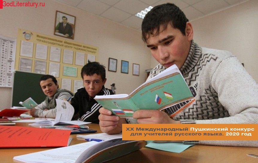 russkiymir.ru