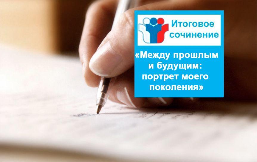 ГодЛитературы.РФ