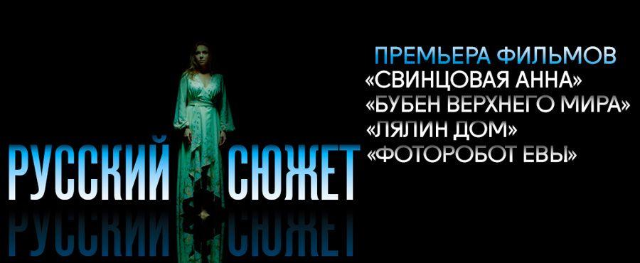 Фото с сайта телеканала «Россия К»