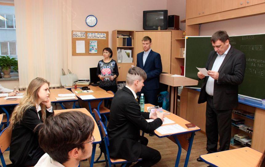 Отменять итоговое сочинения несмотря на пандемию коронавируса пока не планирую / edu54.ru