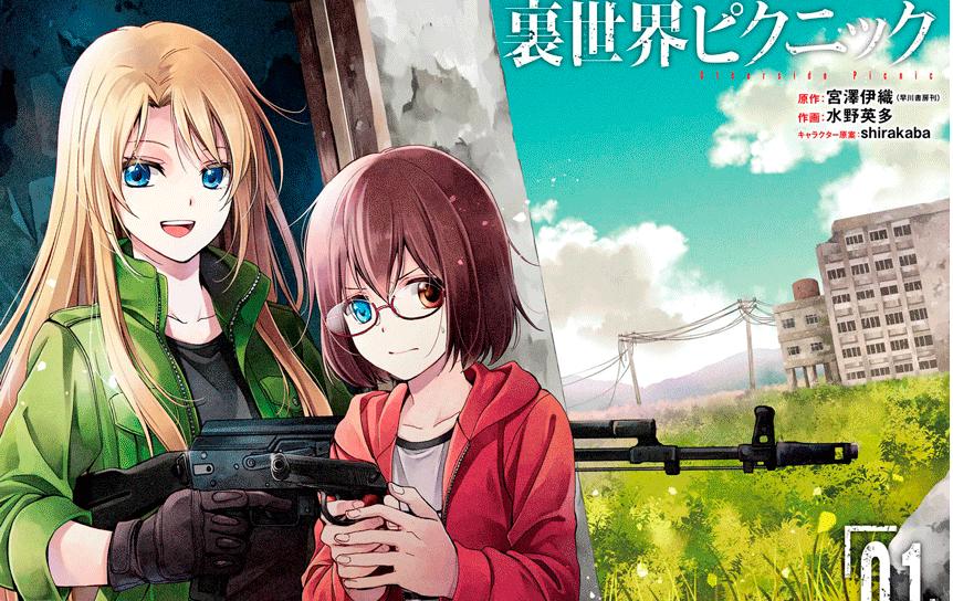 В январе 2021 года в Японии выйдет аниме Otherside Picnic по манге, вдохновленой фантастической повестью братьев Стругацких «Пикник на обочине» / Кадр из Youtube