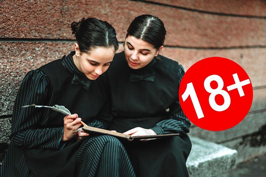 Нужны ли возрастные маркировки на книгах? / коллаж: ГодЛитературы.РФ