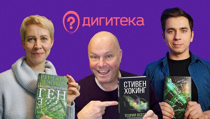 vsenauka.ru