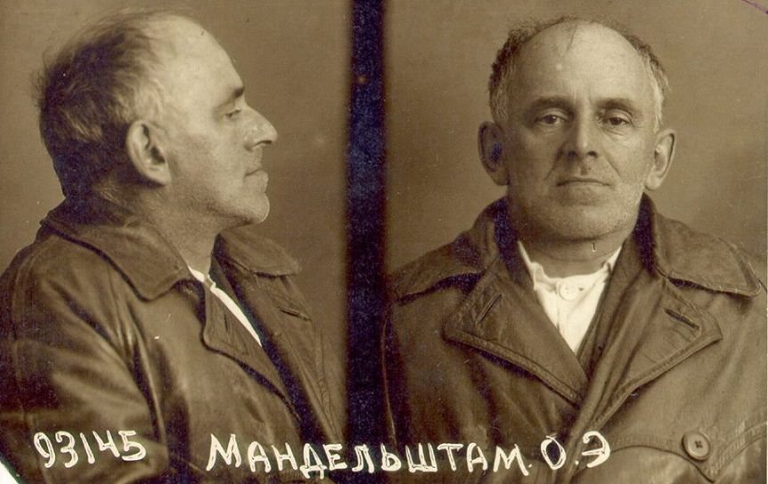 Фотография Осипа Мандельштама, сделанная в НКВД / ru.wikipedia.org