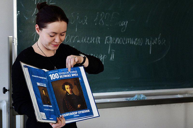 В Узбекистан отправят российских учителей для работы в местных школах / kyrgyzworld.org