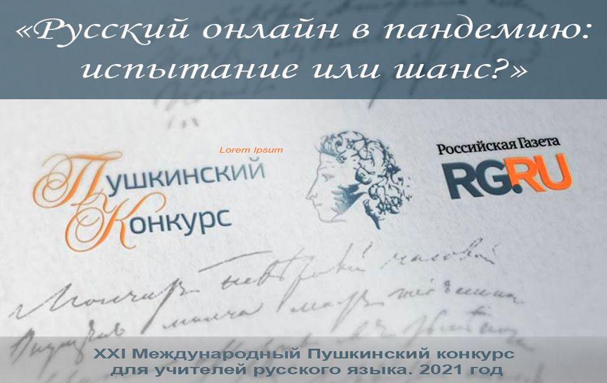 Godluteratury.ru