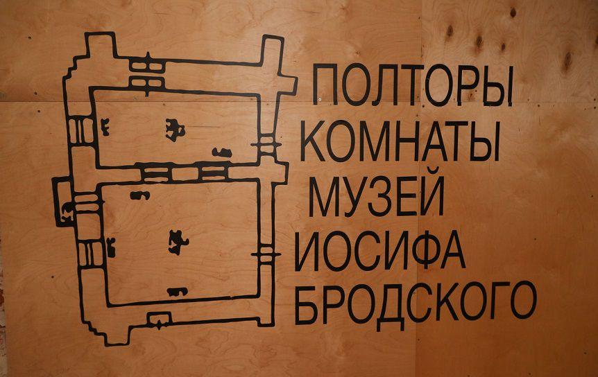 Фото: Александр Глуз / «Петербургский дневник»