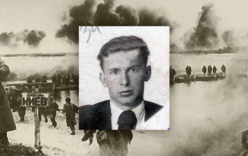 Лапшин Илья Александрович (19.02.1920 - 30.09.1943) . Фото 1940 / РГАЛИ