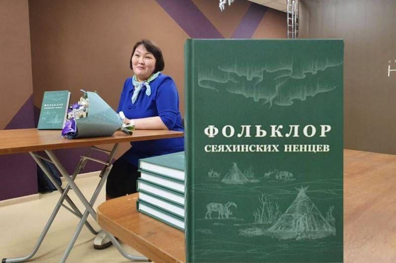 Фото: Екатерина Пшенцова / Красный Север
