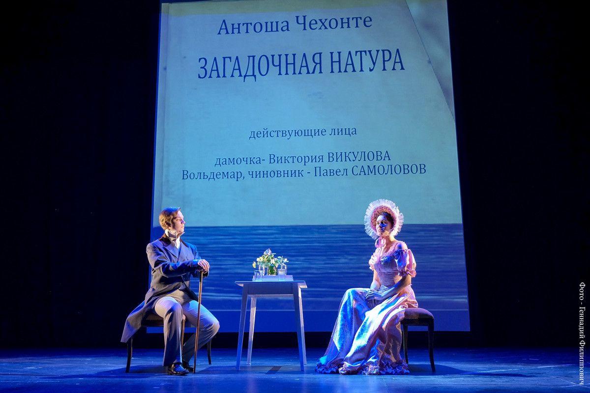 Фото: Калининградский областной драматический театр