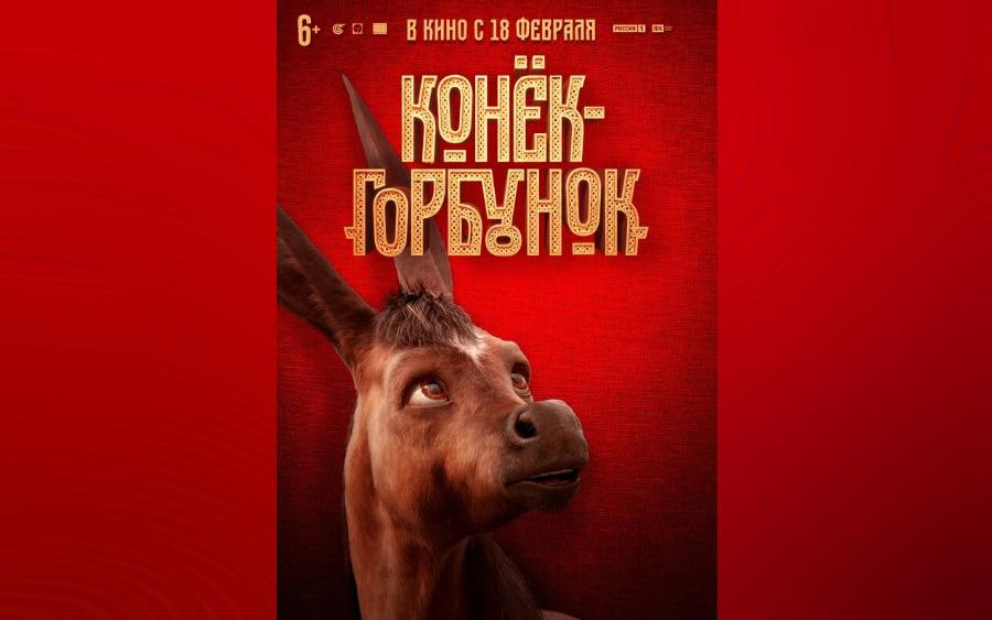 Коллаж: ГодЛитературы.РФ. Постер взят с kinopoisk.ru