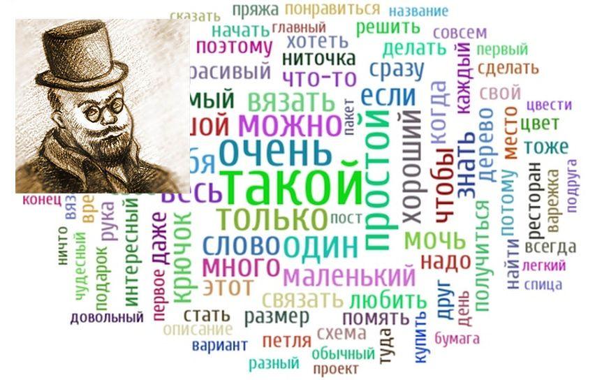 Коллаж на основе обложки аудиокнига 'Ионыч' на 'Литресе' и картинки из яндекс-дзен канала 'M. K. - РАЗНОЕ'