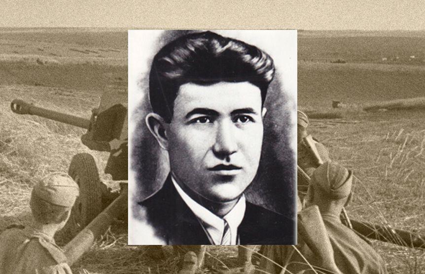 Юсуфи Хабиб (1916 - 22.02.1945), лейтенант, командир артиллерийской батареи. /  navisandagan.tj