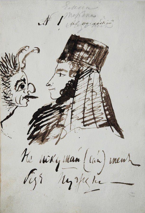 Пушкин, бес и Боратынский