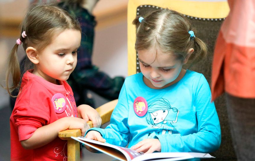 Всероссийская неделя детской книги  / пресс-служба РГДБ
