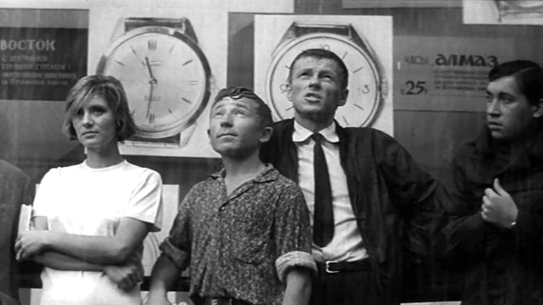 Июльский дождь (1967)