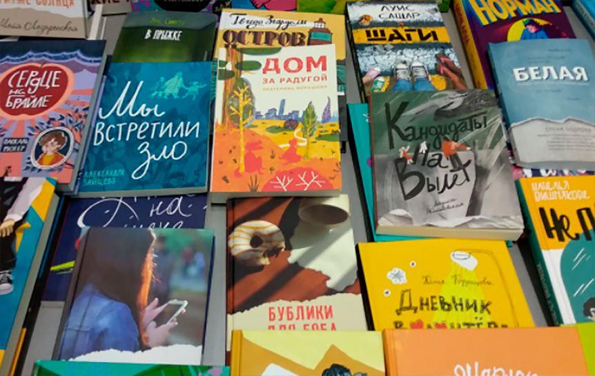 Анна  Годинер — редактор, издатель, исследователь в области детской литературы, подготовила топ книг из серии «Мир особого детства и юности», которые можно приобрести на ярмарке / Дарья Щеглова