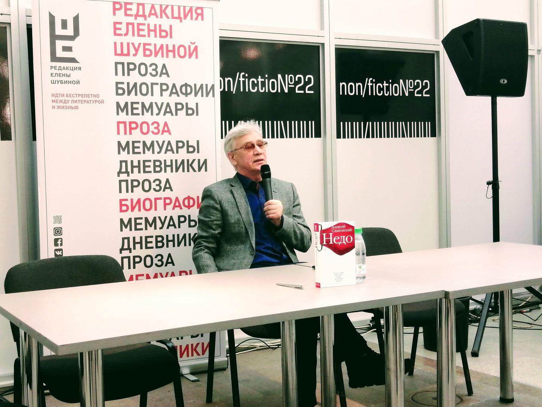 Алексей Слаповский / Фото: Татьяна Шипилова