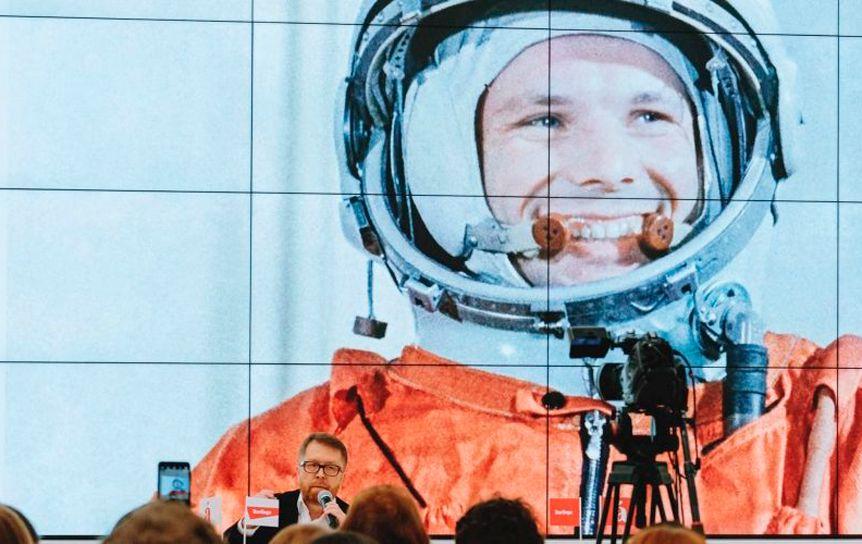 В Москве впервые пройдёт Всероссийский космический диктант / poisknews.ru