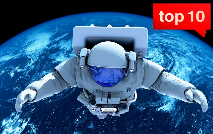 Топ 10 книг о космосе / godliteratury.ru