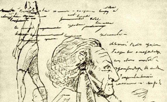 План «Гавриилиады» в рукописи А. С. Пушкина (правый нижний угол), 1821 г / ru.wikipedia.org