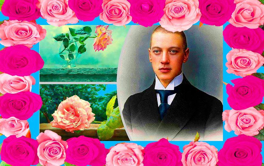 Николай Гумилев (с розочками)