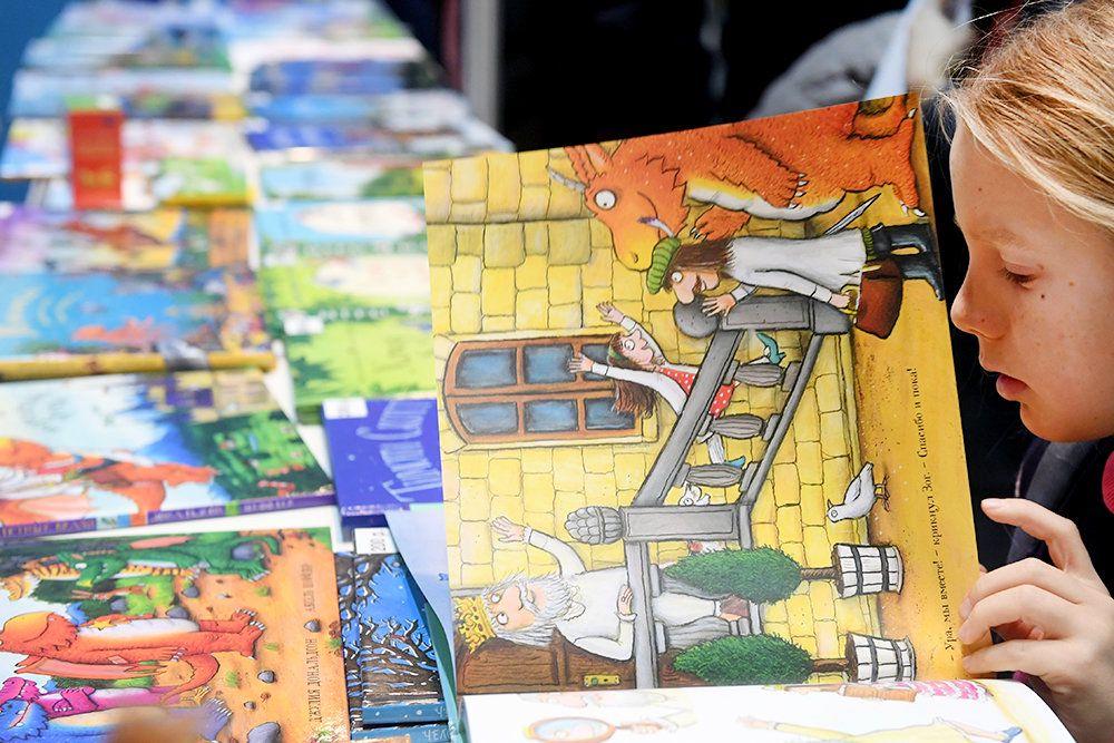 Что нового почитать с детьми? /  Кирилл Каллиников/РИА Новости