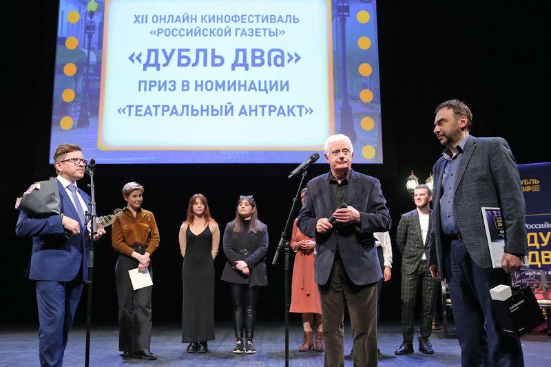 Победителем фестиваля 'Дубль дв@' стал фильм 'Седьмой пробег по контуру земного шара' / Сергей Куксин