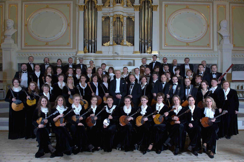 Фото: Русский оркестр им. В.В. Андреева