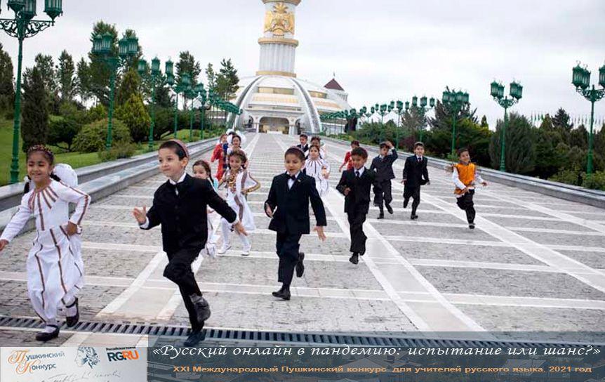 Без дистанта и удаленки. Русист из Туркменистана:  В пандемию мы продолжали учиться очно / ilo.org