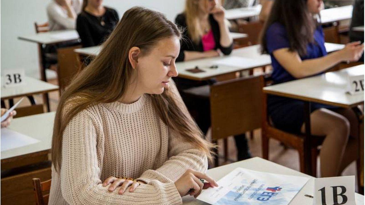 25 мая стартует проведение Государственных выпускных экзаменов (ГВЭ) для 11-классников / tvkrasnodar.ru