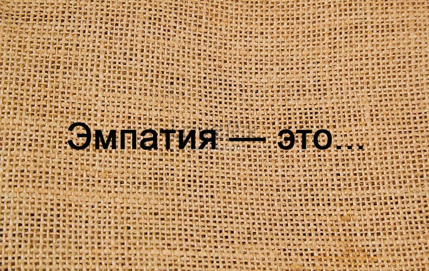 Тест ко Дню русского языка. Уверены, что не спутаете фидбек и байопик?  / godliteratury.ru